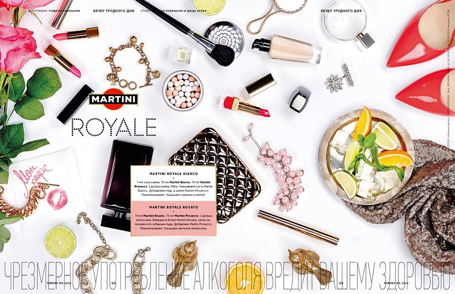TM14_Royale_Blog