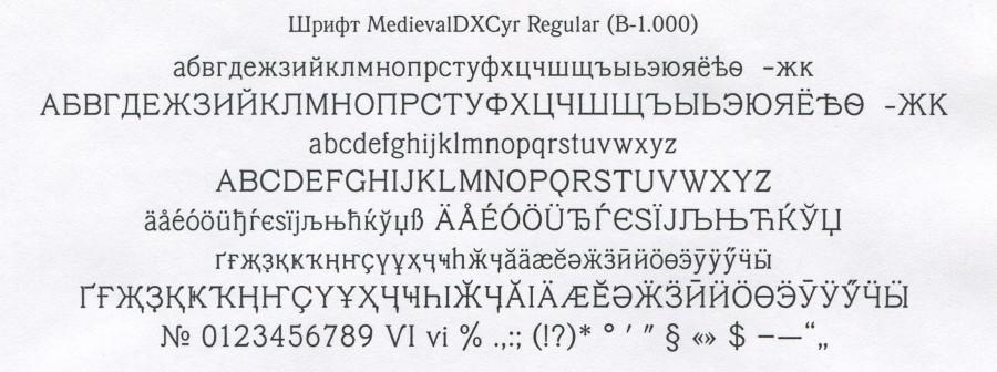 MedievalDXCyr-Regular