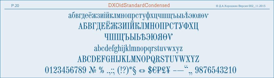 DXOldStandardCondensed-02.jpg
