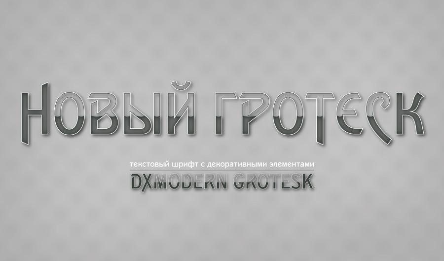 DXModernGrotesk -01.jpg