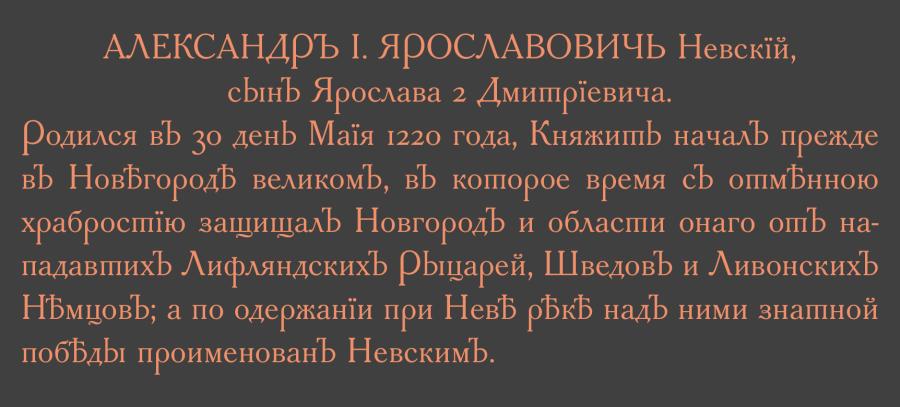 DXAkademischHistorisch-03Р.png