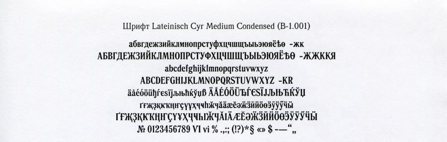 LateinischCyr-MediumCondensed