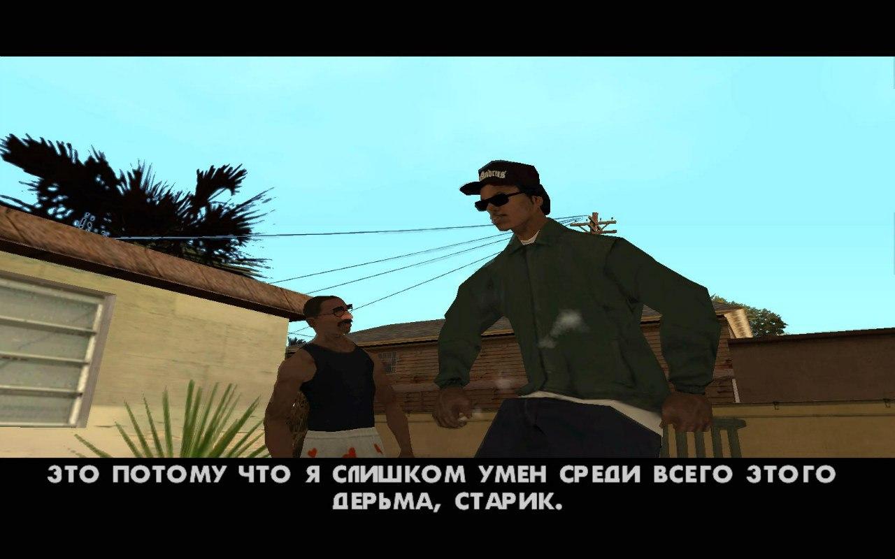 Перевод гта картинки