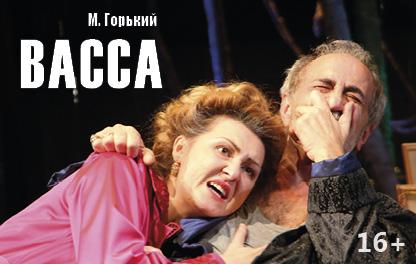 Адрес Театра Под Руководством А. Джигарханяна