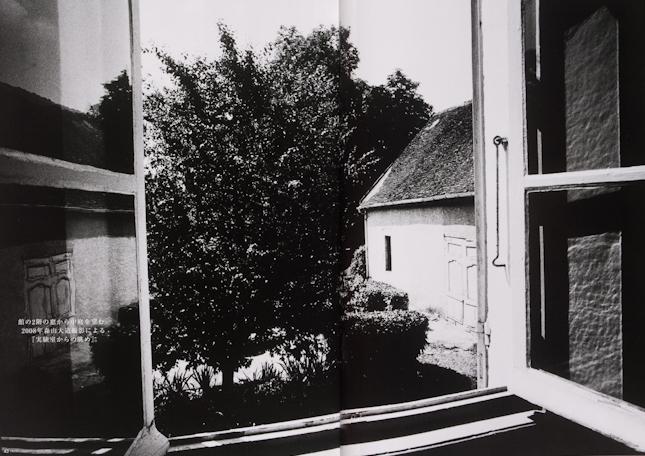 первая фотография в мире вид из окна 1826