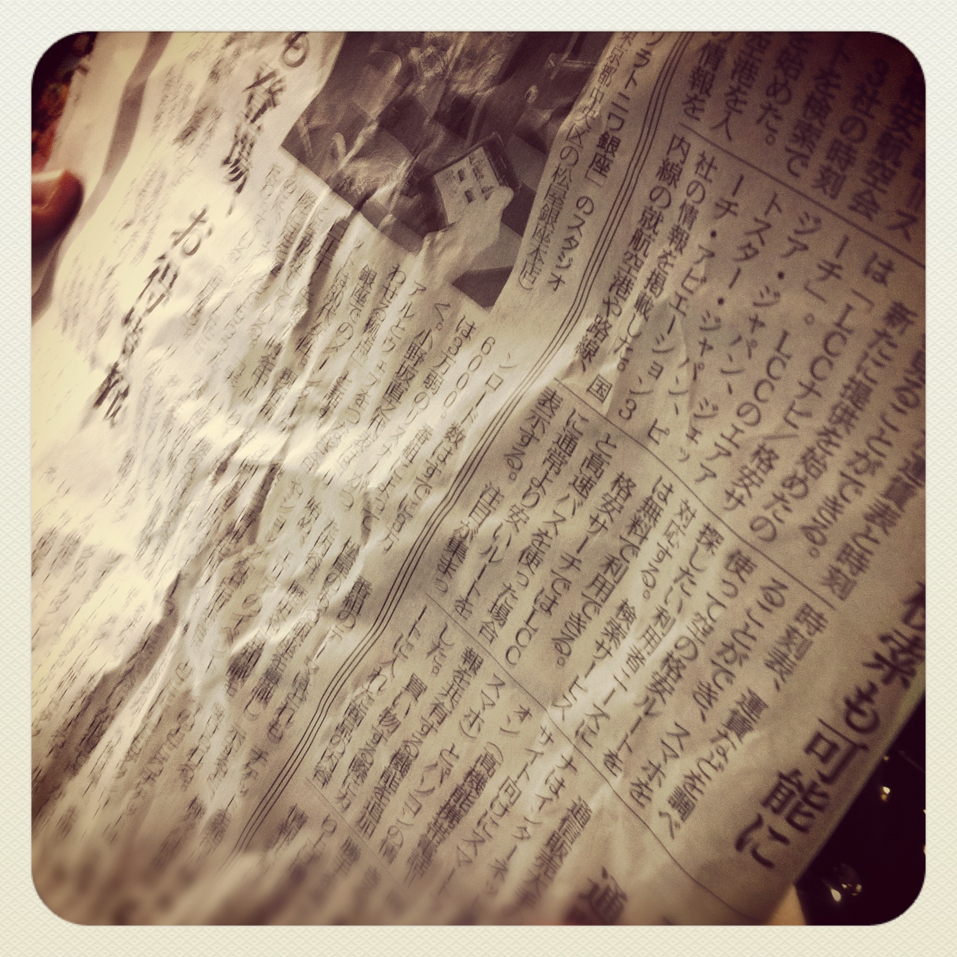 IMG_0060[1]