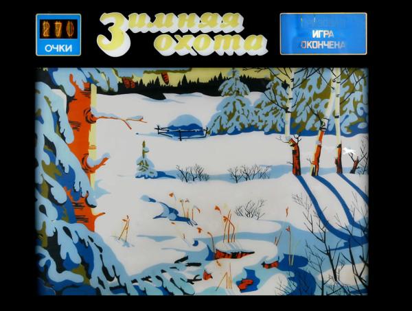 Снимок экрана (78)