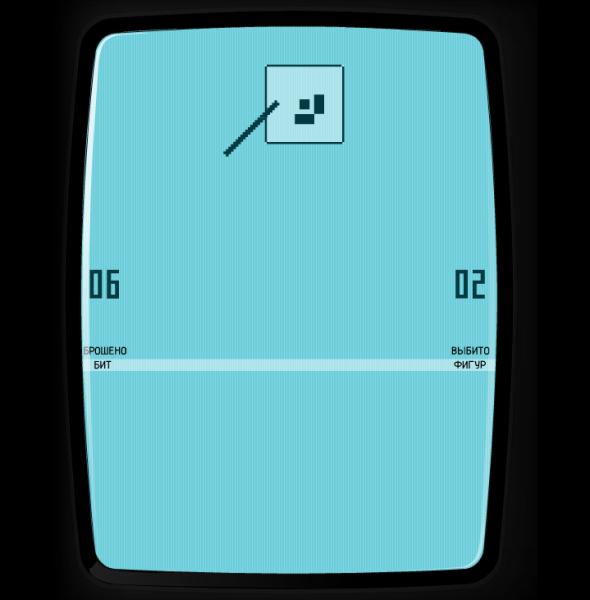 Снимок экрана (82)