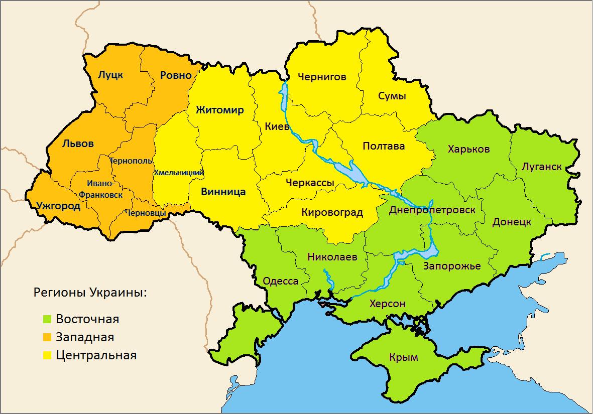 Ukraine_Political_Regions
