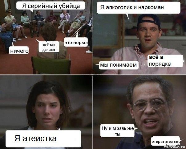medinskiy-i-rizhaya-blyad-na-eho
