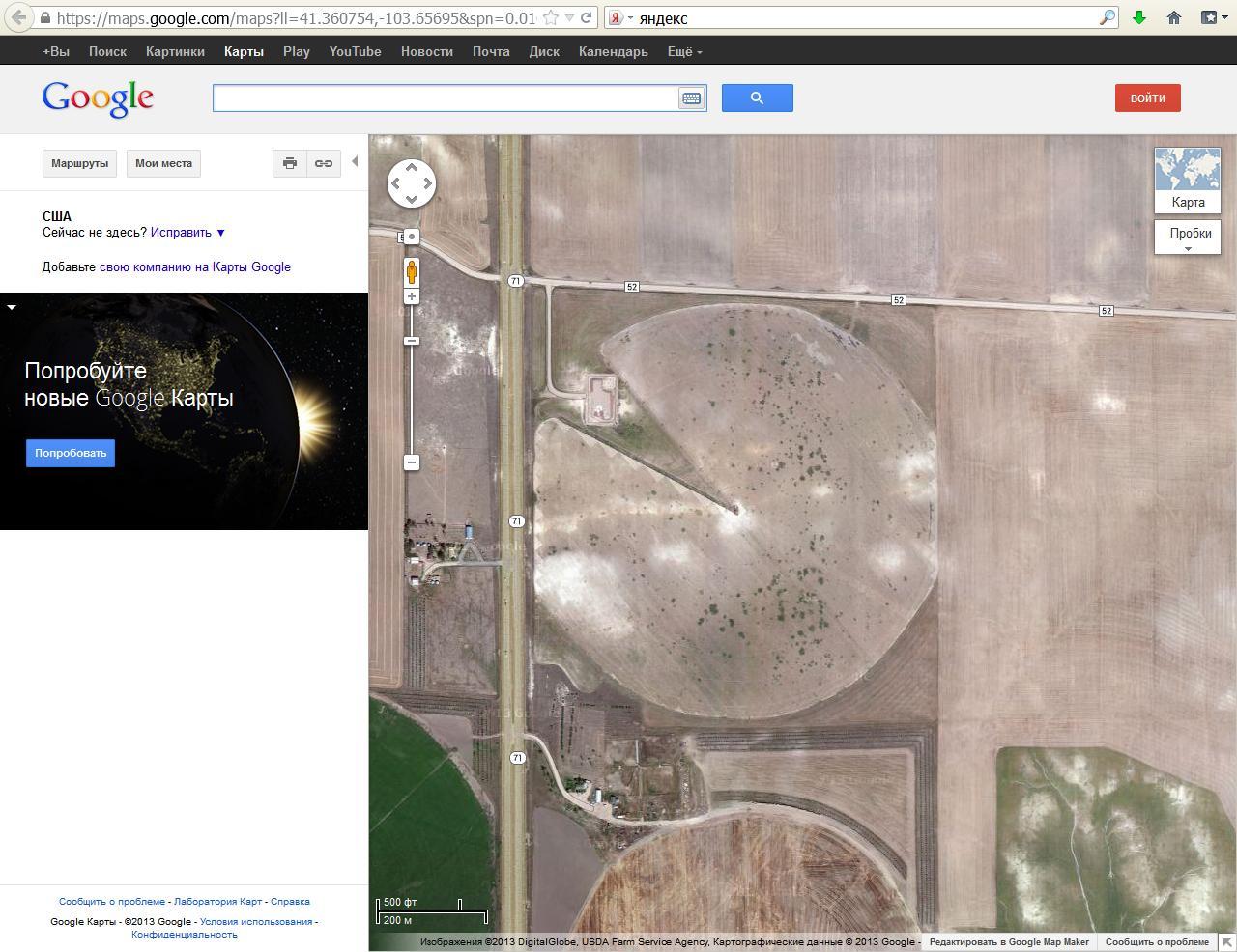 На картах Google на полях Небраски замечен Pac-Man