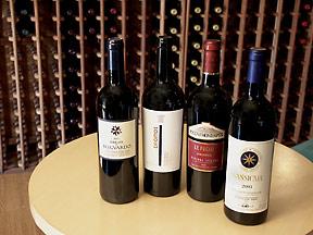 Wine_FM08