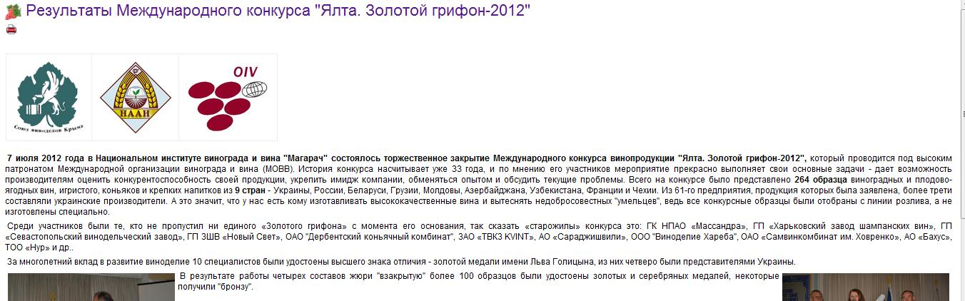 2012-07-13_103109