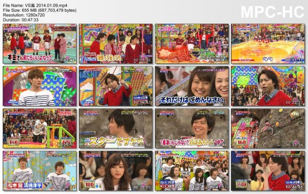 VS嵐 2014.01.09.mp4_thumbs_[2014.01.12_17.26.28]
