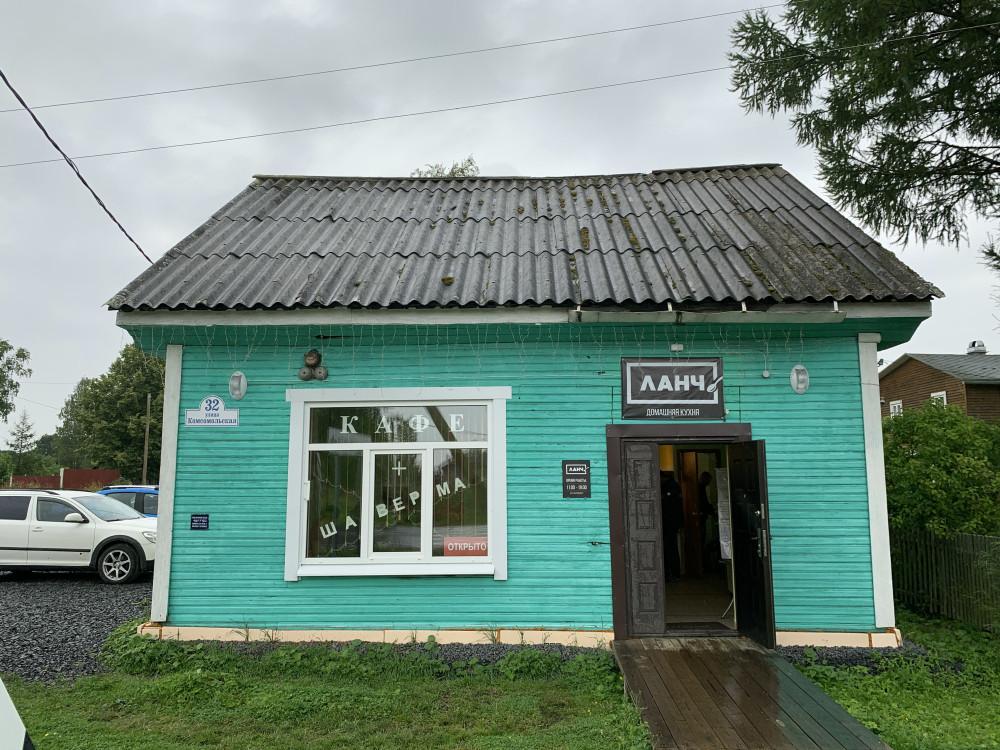 "Кафе ""Ланч"" посёлка Вознесенье"