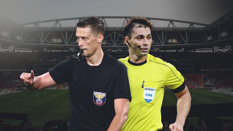 Футбол продажные судьи Казарцев и Еськов