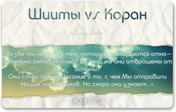 wallpaper-26303441