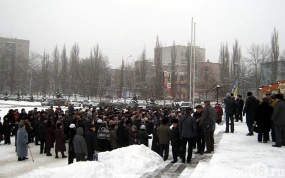 Пикет в Липецке 20 января