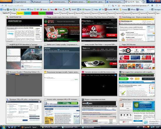 Скриншот Speed Dial