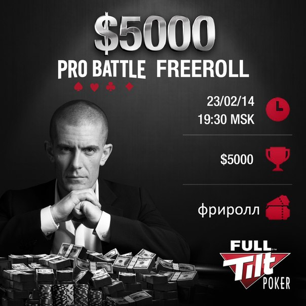 $5000 Pro Battle Freeroll