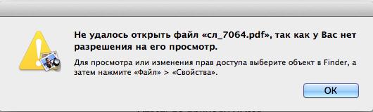 Снимок экрана 2012-09-17 в 17.28.33