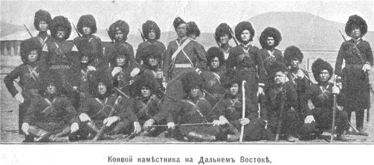 мама казаки иркутские картинки стиль