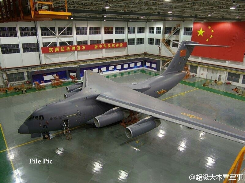 PLA Air Force General News Thread: - Page 5 1501772_1000