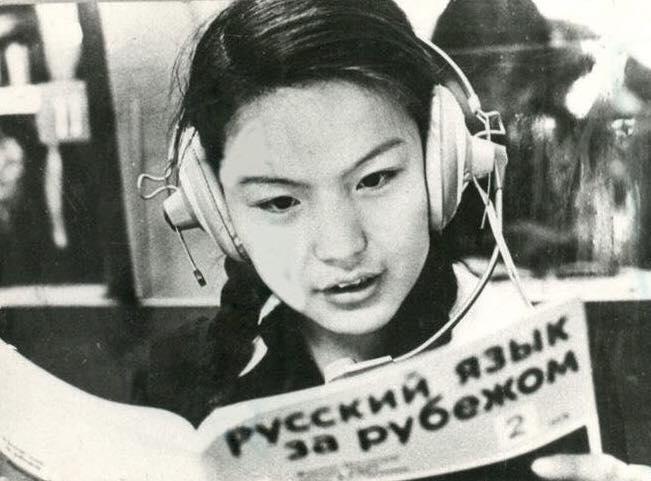 Знание русского языка - путь к успеху