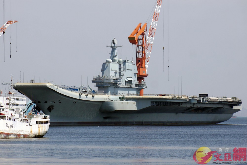 Future Chinese Aircraft Carrier(s) - Page 2 2067248_1000
