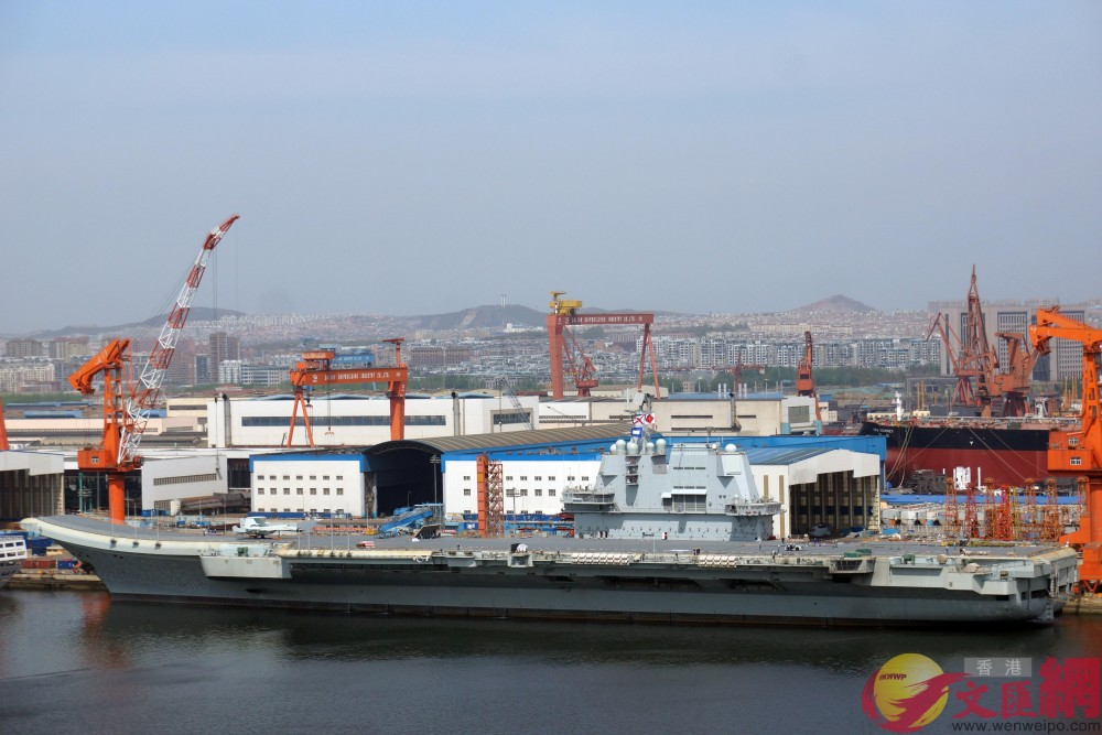Future Chinese Aircraft Carrier(s) - Page 2 2067892_1000