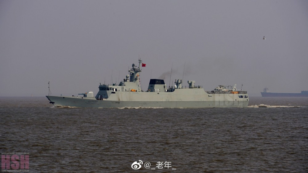 PLA Navy and Naval Air Force - Page 15 2103272_1000