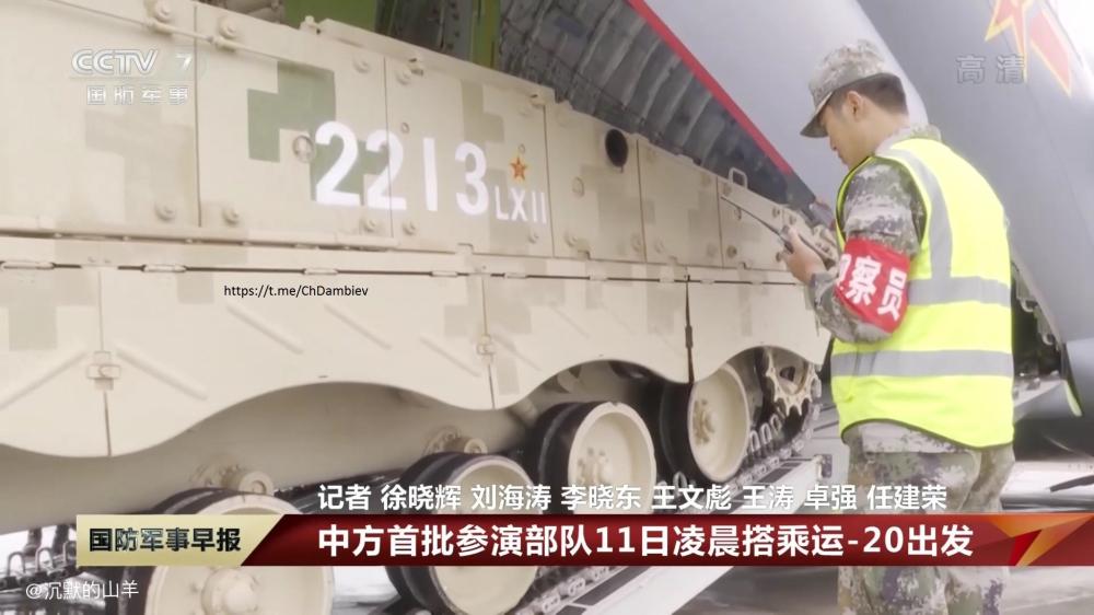 """Rusija i Kina održavaju veliku vožnu vježbu """"Kavkaz-2020"""" 3646059_1000"""