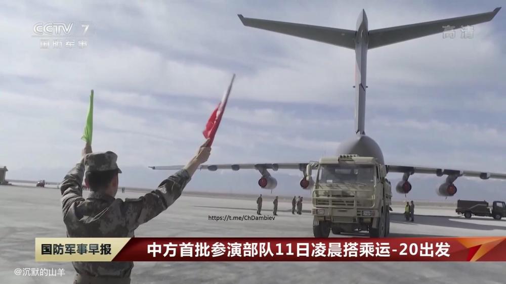 """Rusija i Kina održavaju veliku vožnu vježbu """"Kavkaz-2020"""" 3646619_1000"""
