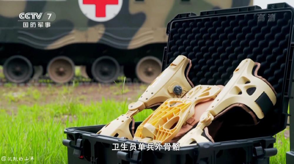 Китайские экзоскелеты: фото, видео и домыслы