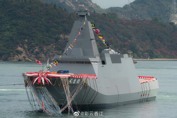 В Японии спущен на воду фрегат Kumano нового поколения проекта 30FFM