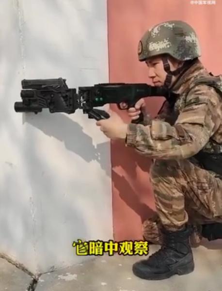 Китайский CornerShot