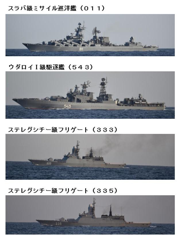 OPFOR по-китайски