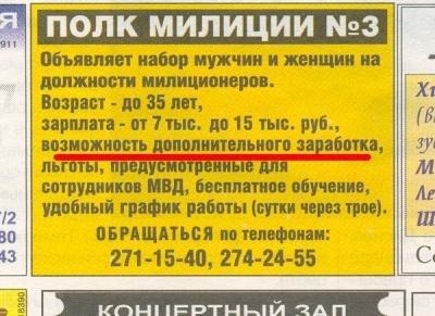 """Германия поддержит """"Северный поток-2"""" только с учетом интересов Восточной Европы, - министр экономики Габриэль - Цензор.НЕТ 1890"""