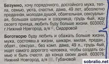 1192_ozornitsa