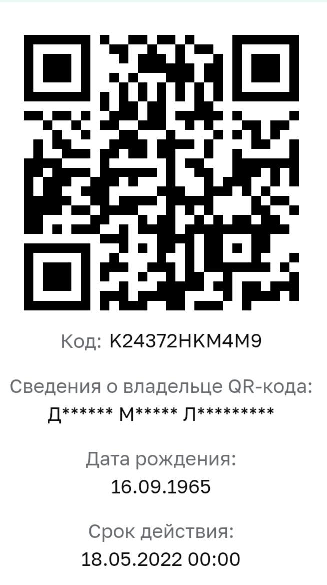2021-06-25 06-37-19.JPG
