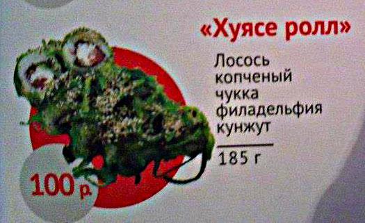 87100954_4896000_roll_menu