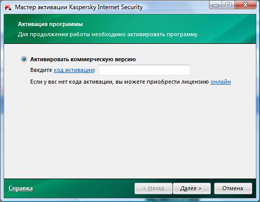 Скачать лицензионный ключ для антивирус касперского personal pro 5.0