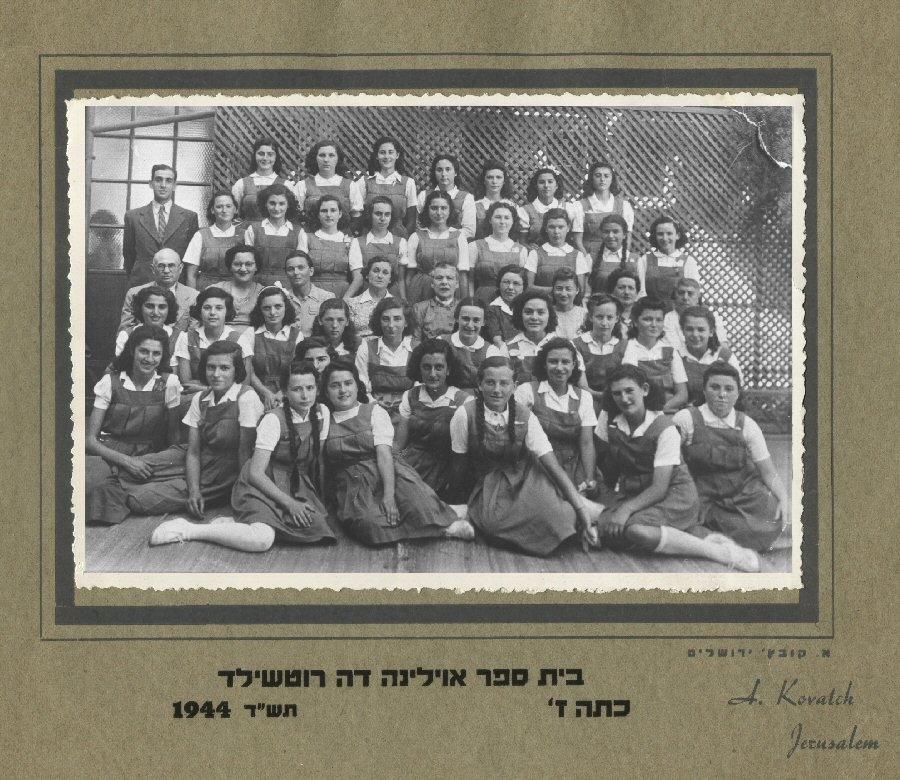 resized_Evelina-1944-7