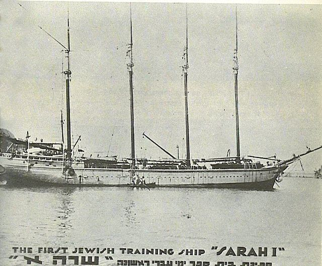 Saraa