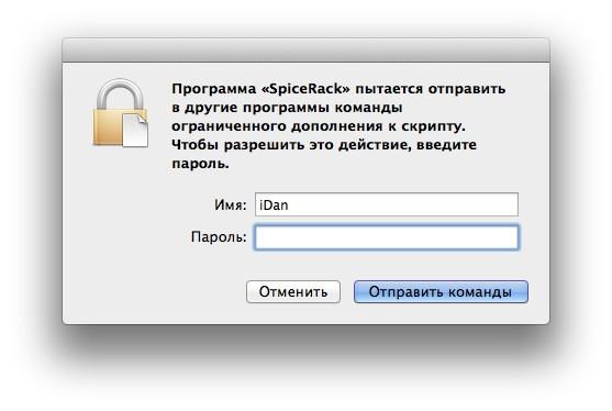 Снимок экрана 2013-11-17 в 11.57.01
