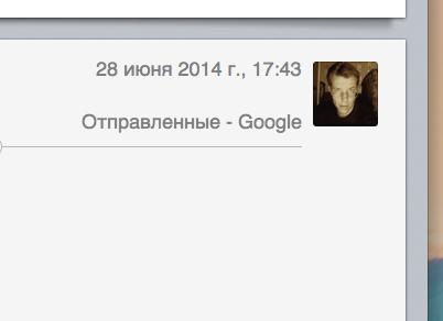 Скриншот 2014-06-28 20.59.08