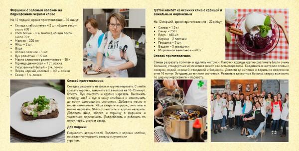 cook9