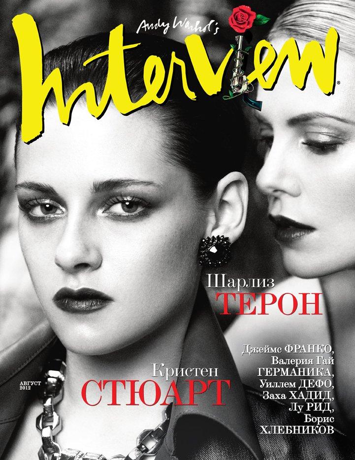 cover_charlizekristen