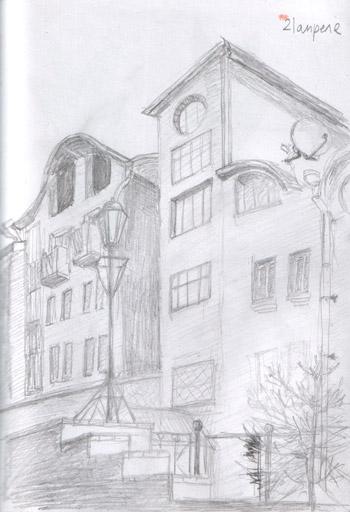 странный_дом