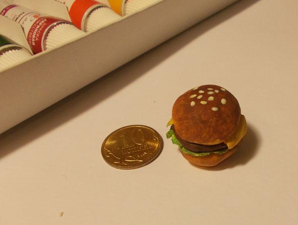 гамбургер-001